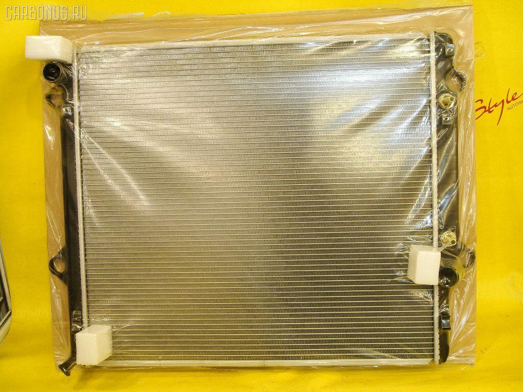 Радиатор ДВС LEXUS GX470 UZJ120L 2UZ-FE. Фото 3
