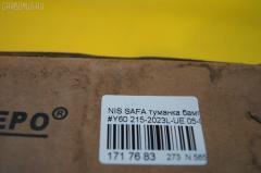 Туманка бамперная Nissan Safari Y60 Фото 3