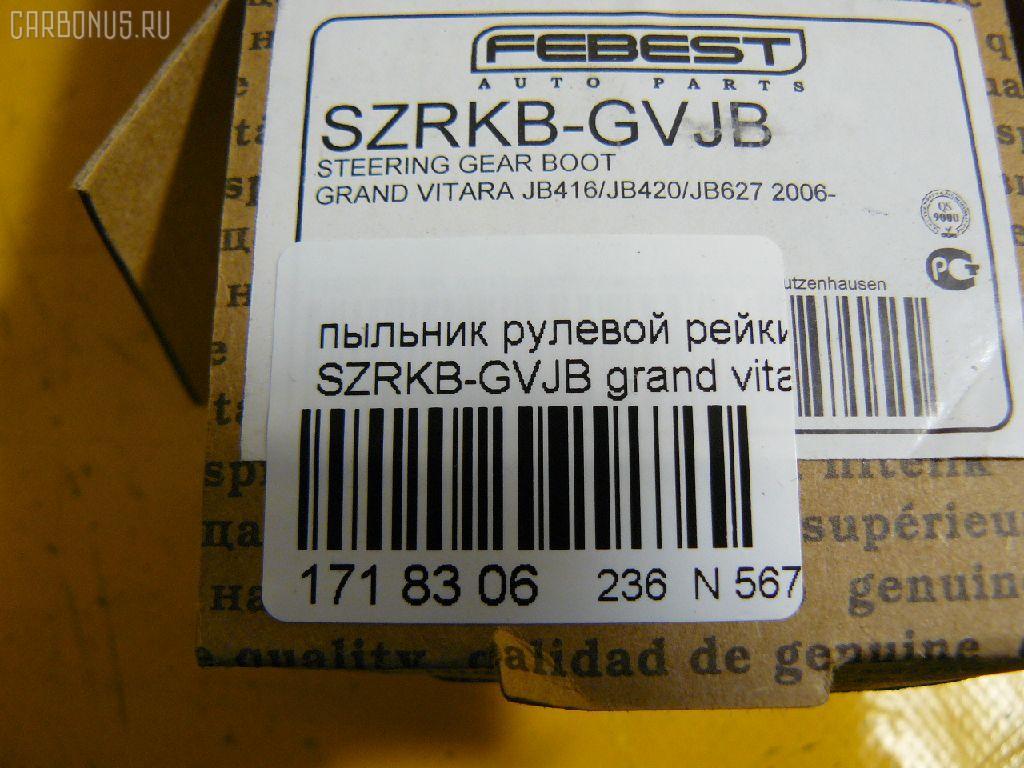 Пыльник рулевой рейки SUZUKI ESCUDO TD54W Фото 2