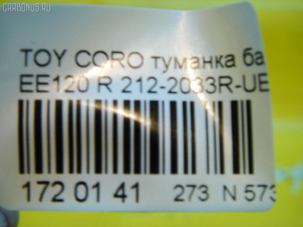 Туманка бамперная TOYOTA COROLLA EE120 Фото 3