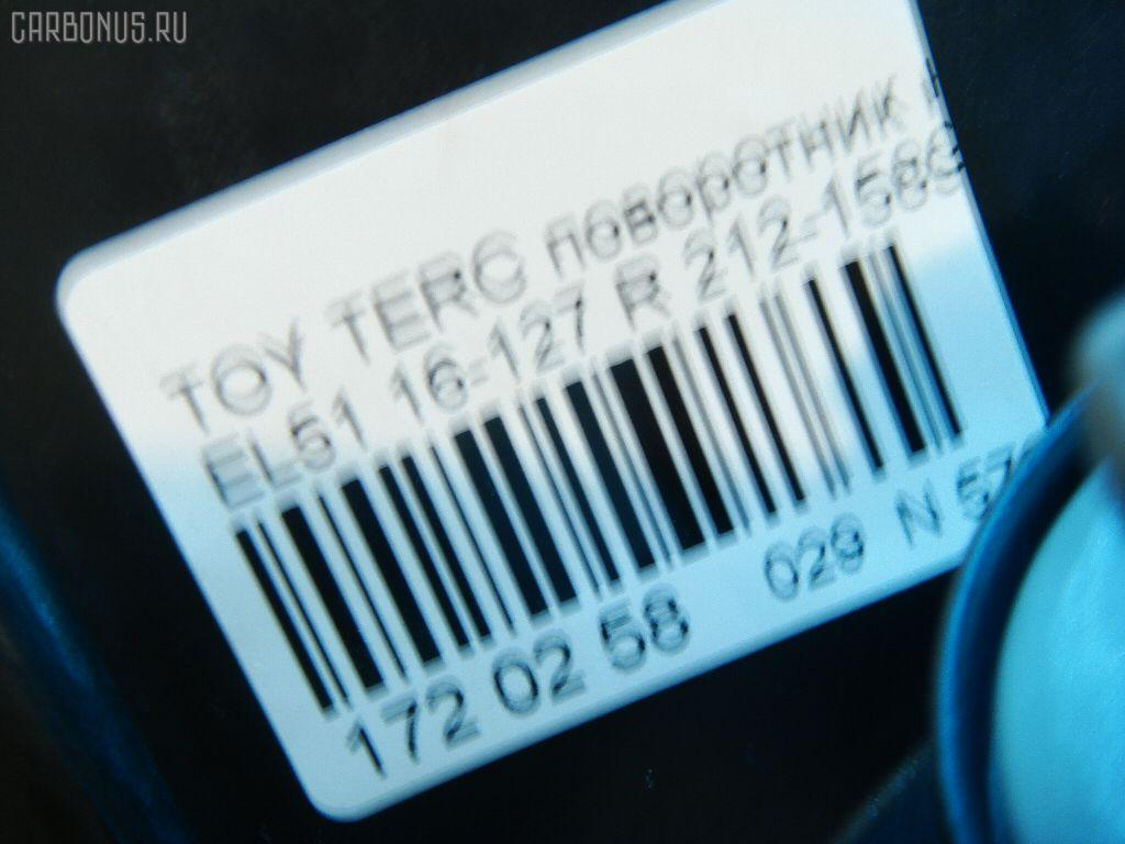 Поворотник к фаре TOYOTA TERCEL EL51 Фото 3