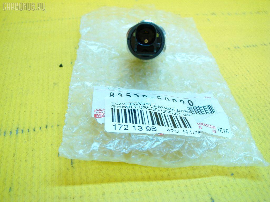 Датчик давления масла TOYOTA VITZ KSP90 1KR-FE. Фото 4