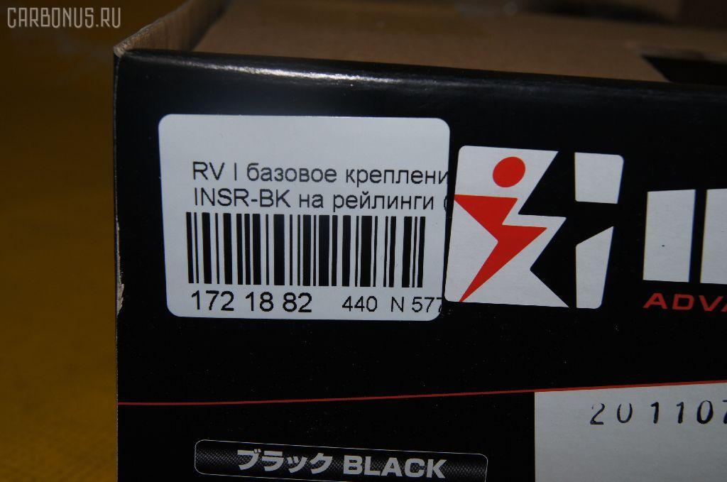 Базовое крепление багажников RV INNO LOWDOWN STAY SET SR CARMATE INSR-BK Фото 3