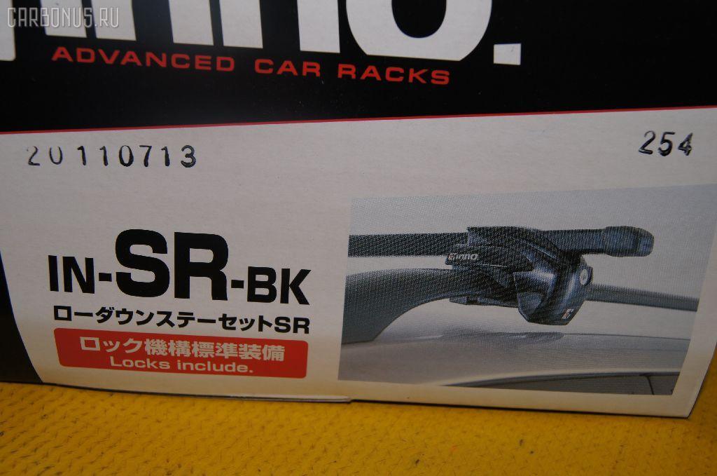 Базовое крепление багажников Rv inno lowdown stay set sr CARMATE INSR-BK Фото 1