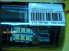 Лампочка DSIGN XELITE Co Ltd XT20-7010 1881