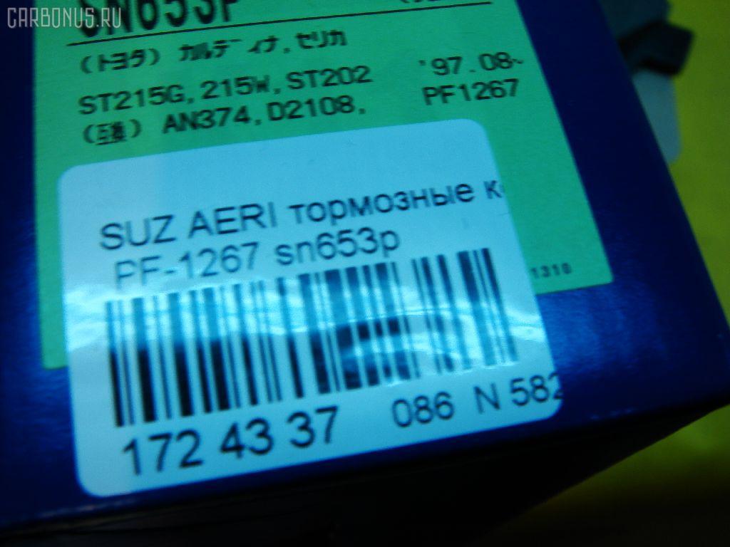 Тормозные колодки TOYOTA CARINA AT210 Фото 2