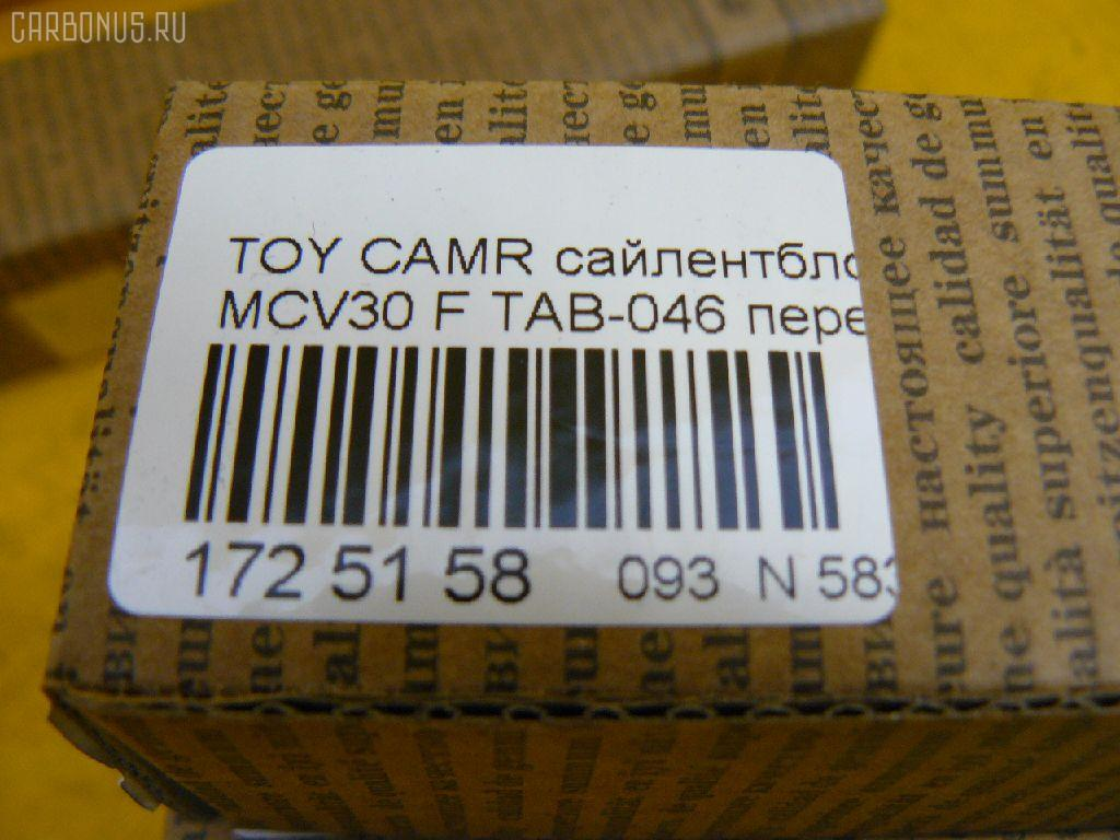 Сайлентблок TOYOTA CAMRY MCV30 Фото 2