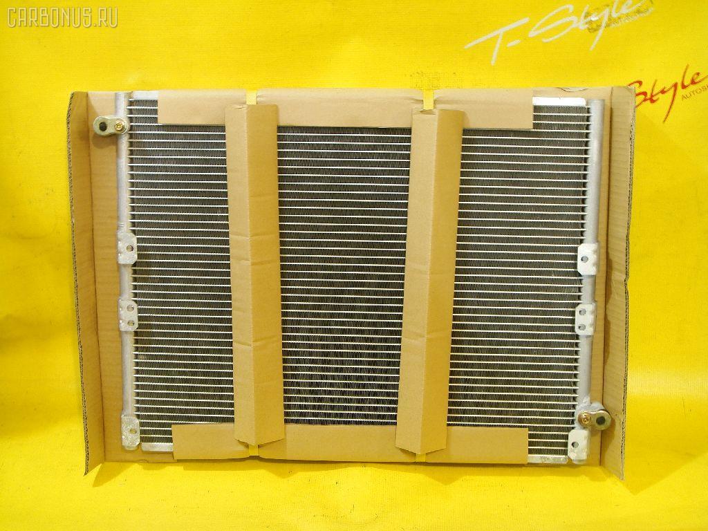 Радиатор кондиционера TOYOTA LAND CRUISER PRADO VZJ95 5VZ-FE