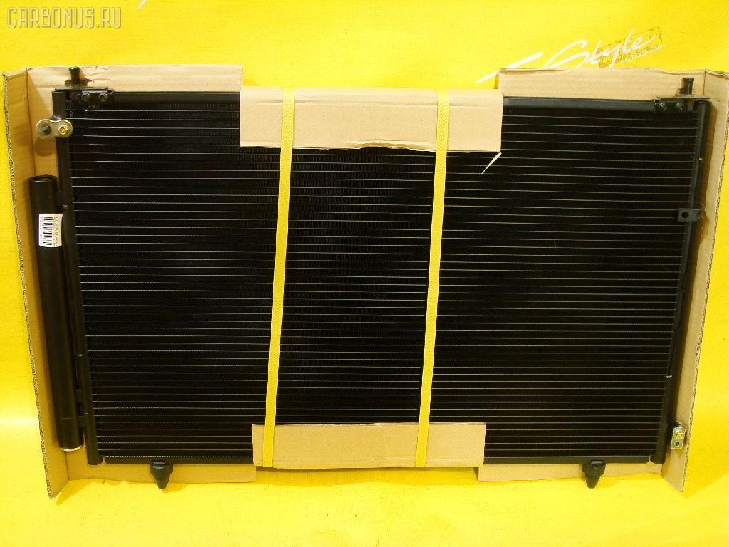 Радиатор кондиционера TOYOTA NOAH AZR60 1AZFSE. Фото 1