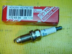 Свеча зажигания TOYOTA RAV4 ACA20W 1AZ-FSE Фото 1