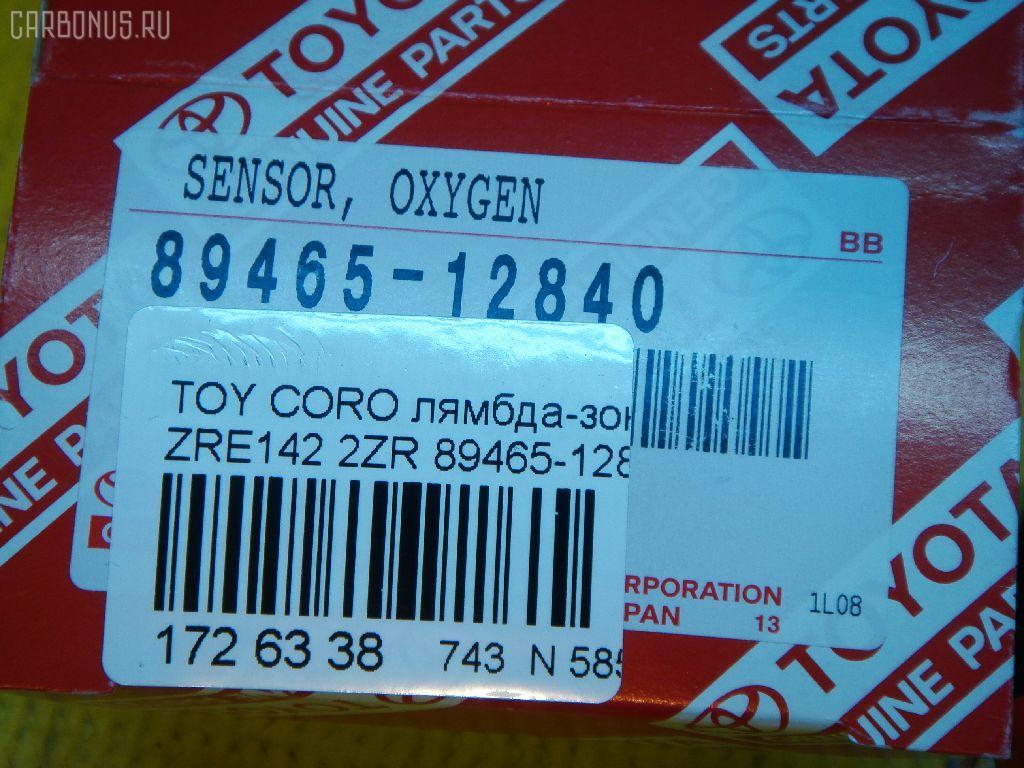 Лямбда-зонд TOYOTA COROLLA AXIO ZRE142 2ZR-FE Фото 2