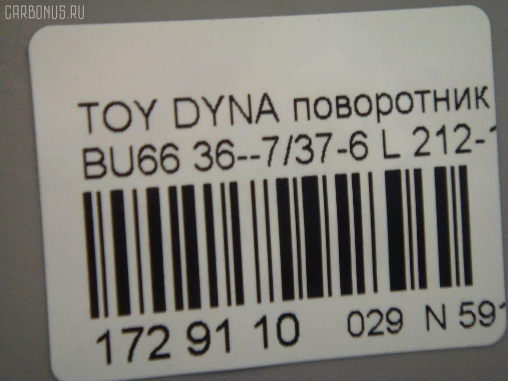 Поворотник к фаре TOYOTA DYNA BU66 Фото 3