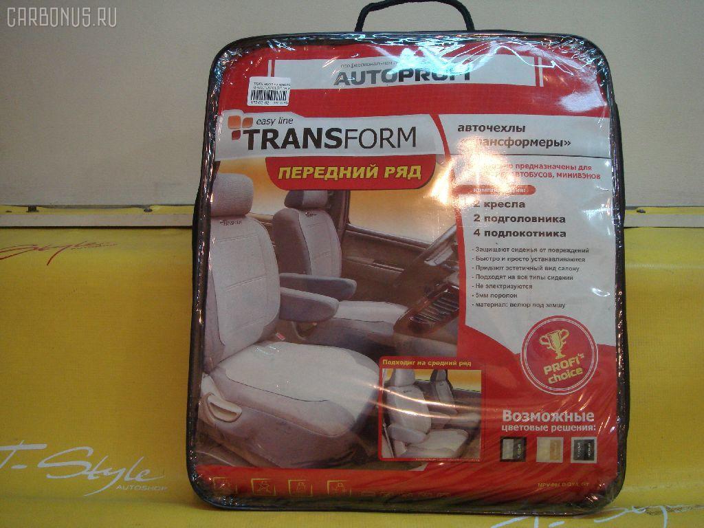 Чехол на кресло TRANSFORM. Фото 1