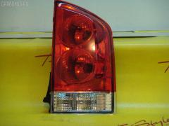 Стоп Nissan Armada Фото 1