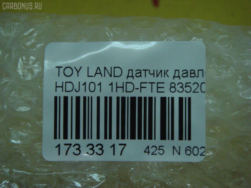 Датчик давления масла TOYOTA LAND CRUISER HDJ101 1HD-FTE Фото 4
