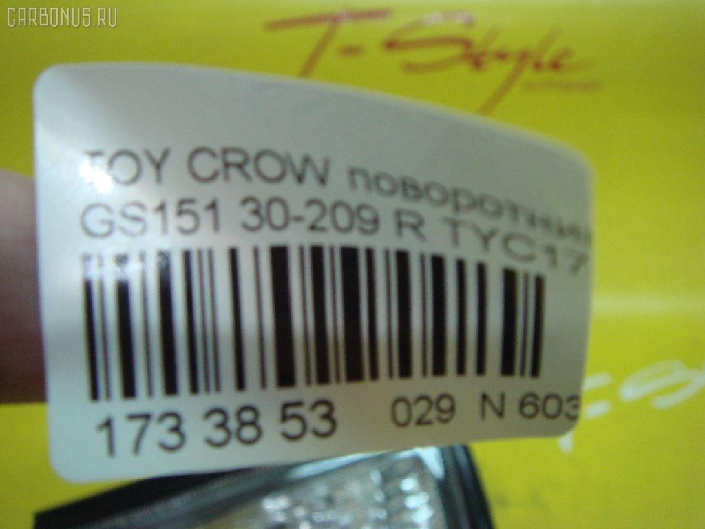 Поворотник к фаре TOYOTA CROWN GS151 Фото 3