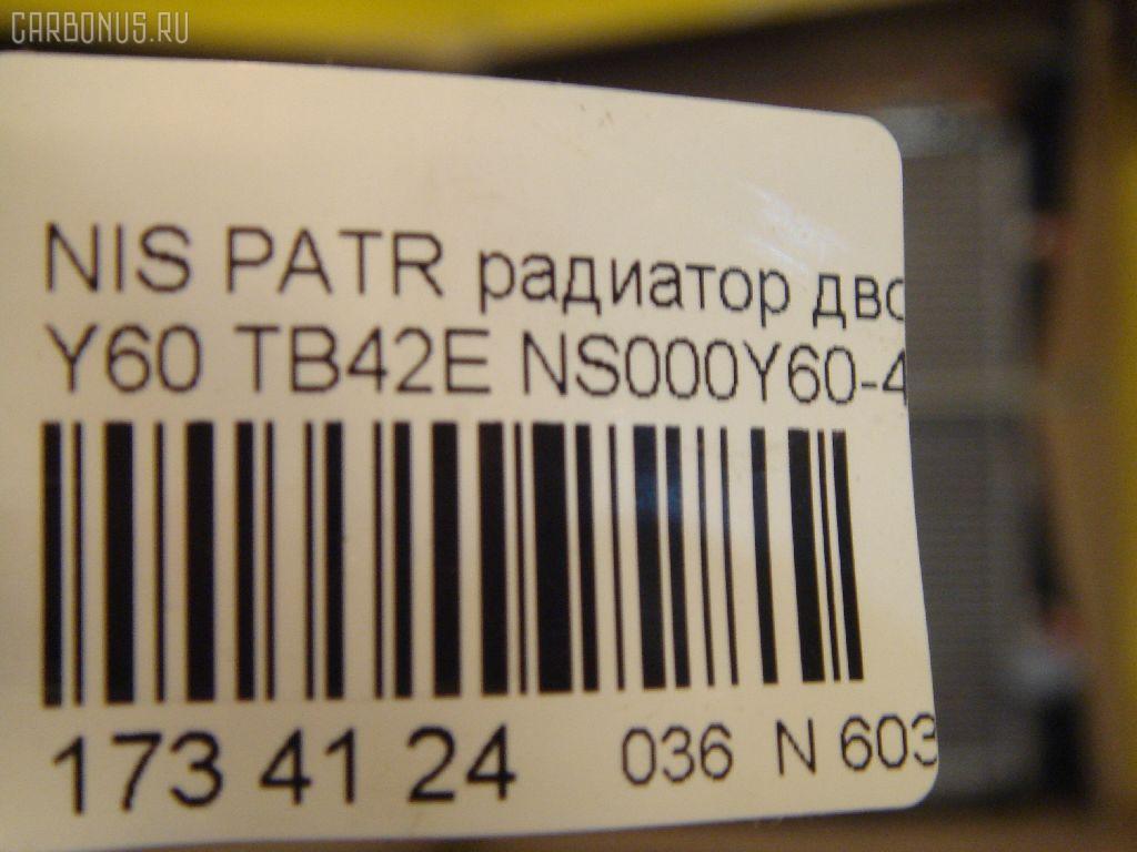 Радиатор ДВС NISSAN PATROL Y60 TB42E Фото 2