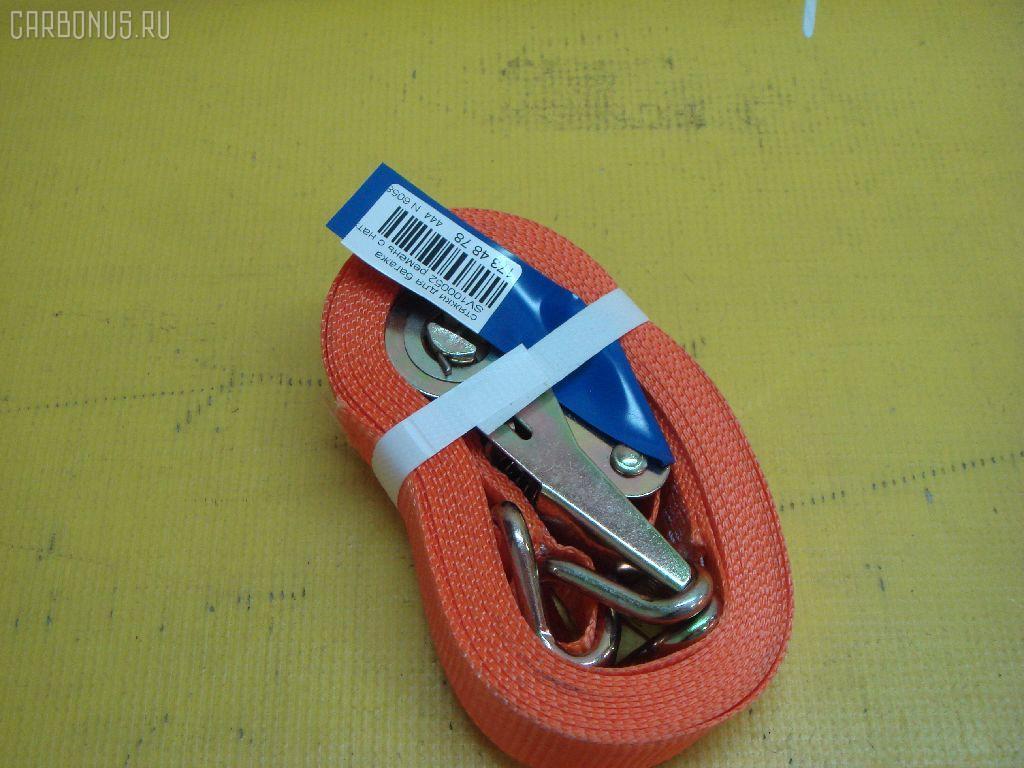 Стяжки для багажа. Фото 3
