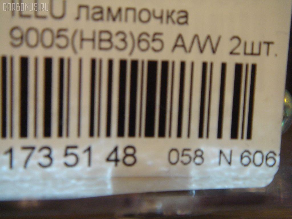 Лампочка ILLUSION Фото 2