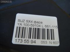 Фара Suzuki Sx4 YA11S Фото 3