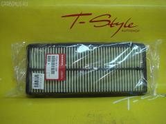 Фильтр воздушный Honda Legend KB1 J35A Фото 1