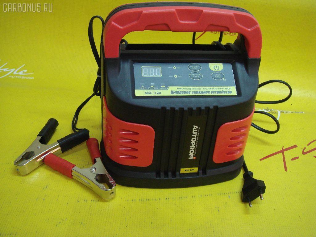 SBC-120.  Вопрос Покупателя об этом товаре Ответ Продавца (159).  1740898. Зарядное устройство. отгрузки. получить...