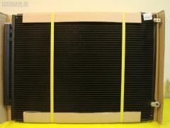Радиатор кондиционера Lexus Rx350 Фото 1