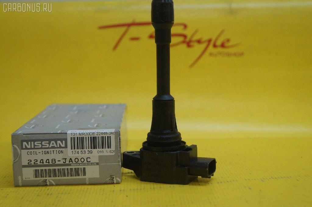 Катушка зажигания NISSAN X-TRAIL T31 MR20DE. Фото 2