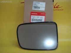 Зеркало-полотно Honda Cr-v RD1 Фото 1