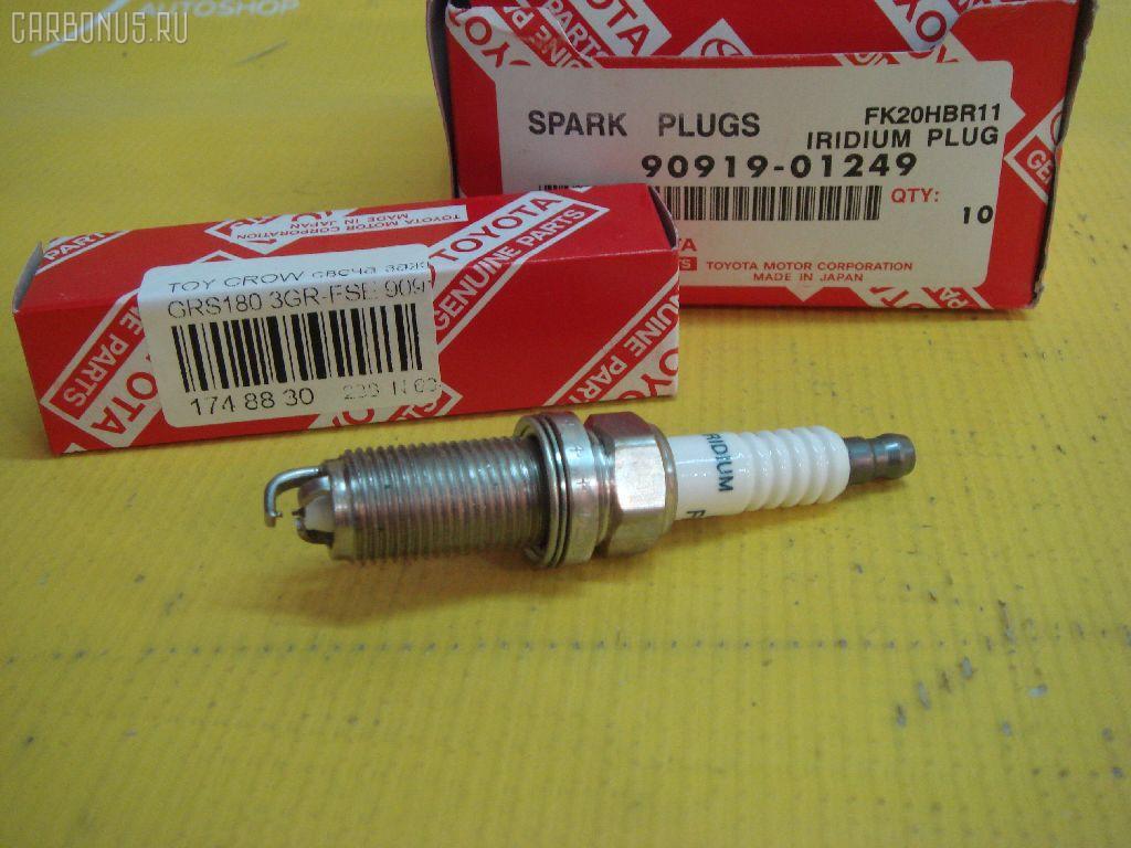 Свеча зажигания TOYOTA CROWN GRS180 3GR-FSE Фото 1