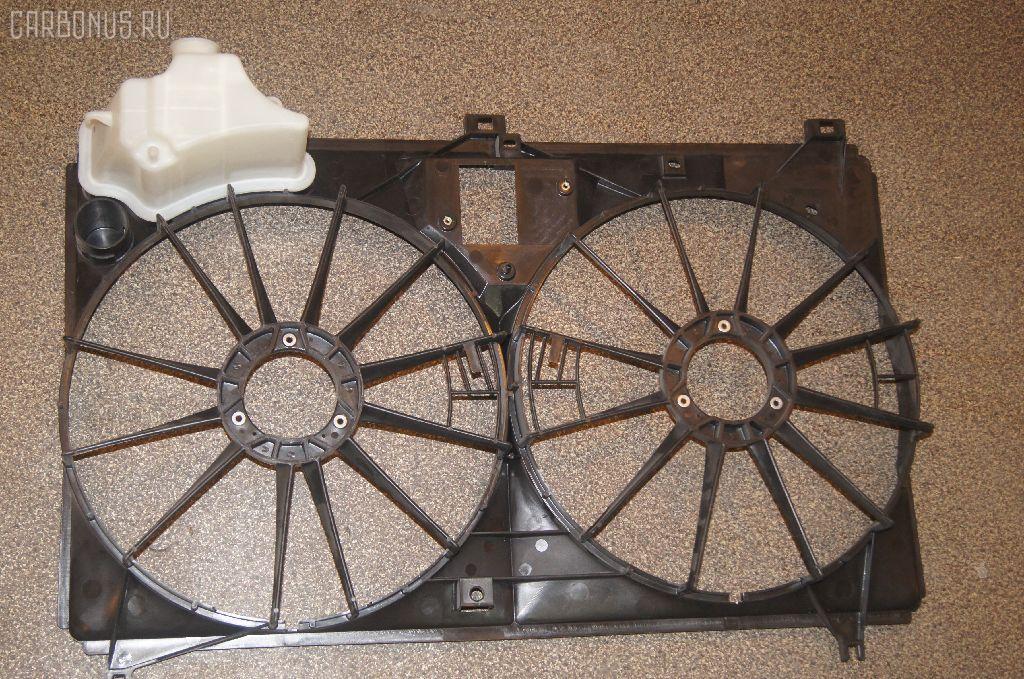 Диффузор радиатора Toyota Crown GRS200 4GR-FSE Фото 1