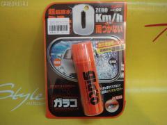 Автокосметика для кузова GLACO SOFT99 04172 Фото 1