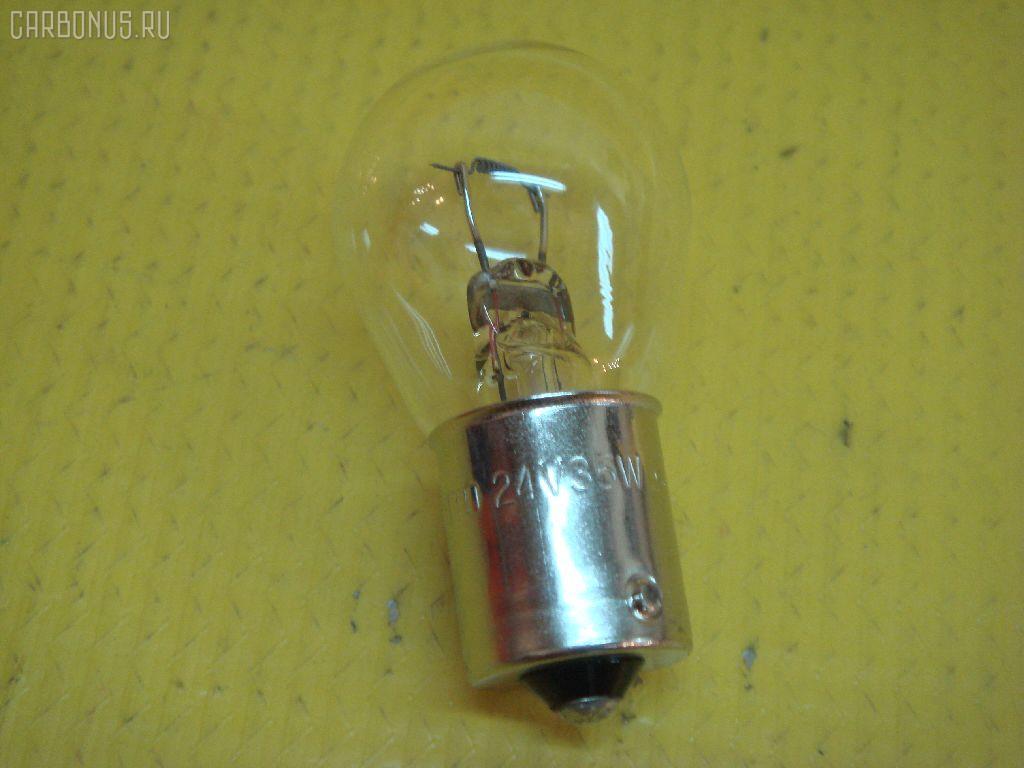 Лампочка S25 Фото 1