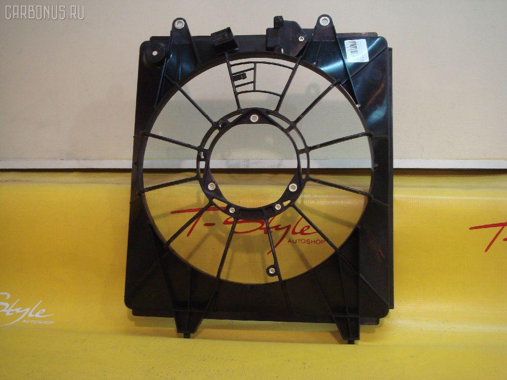Диффузор радиатора HONDA CR-V RE4 K24A Фото 1