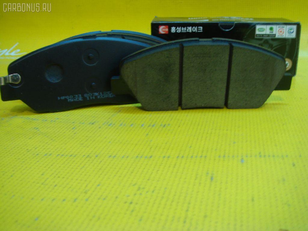 Тормозные колодки Kia Sorento XM Фото 1