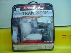 Чехол на кресло Transform MPV001D.GY/L.GY Фото 1