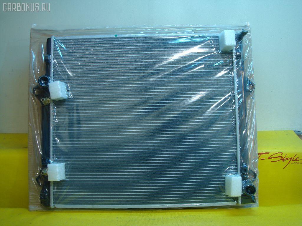 Радиатор ДВС TOYOTA LAND CRUISER PRADO KZJ120 1KZ-HTE Фото 1