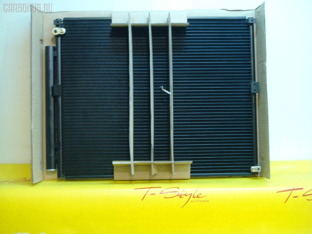 Радиатор кондиционера TOYOTA HILUX SURF KDN215 Фото 1