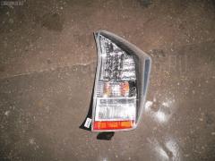 Стоп Toyota Prius ZVW30 Фото 1
