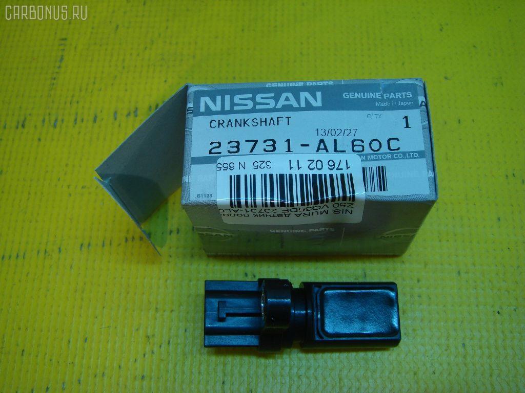 Датчик положения коленвала NISSAN ELGRAND E51 VQ35DE. Фото 1