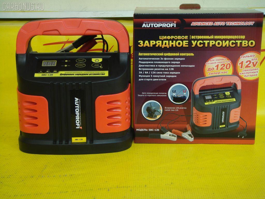 SBC-120.  Вопрос Покупателя об этом товаре Ответ Продавца (159).  1760553. Зарядное устройство. отгрузки.