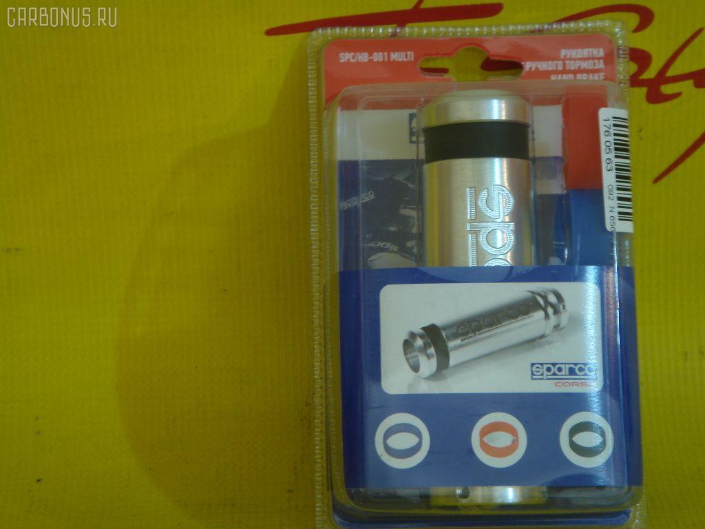 Ручка КПП SPARCO Фото 1