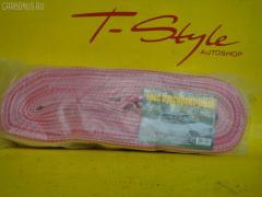 Трос буксировочный 13731 Фото 1