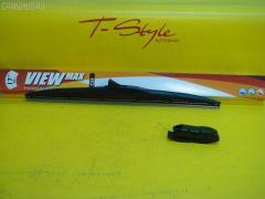 Щетка стеклоочистителя TOYOTA PASSO SETTE M502E VIEWMAX 17/425