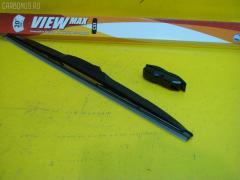 Щетка стеклоочистителя TOYOTA CAMRY ACV40 VIEWMAX 20/500