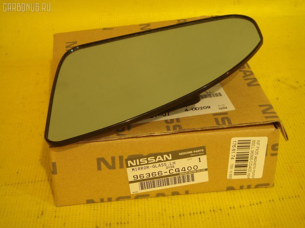 Зеркало-полотно INFINITI FX35 S50 Фото 1
