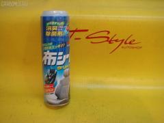 Автокосметика для салона SOFT99 02051 Фото 1