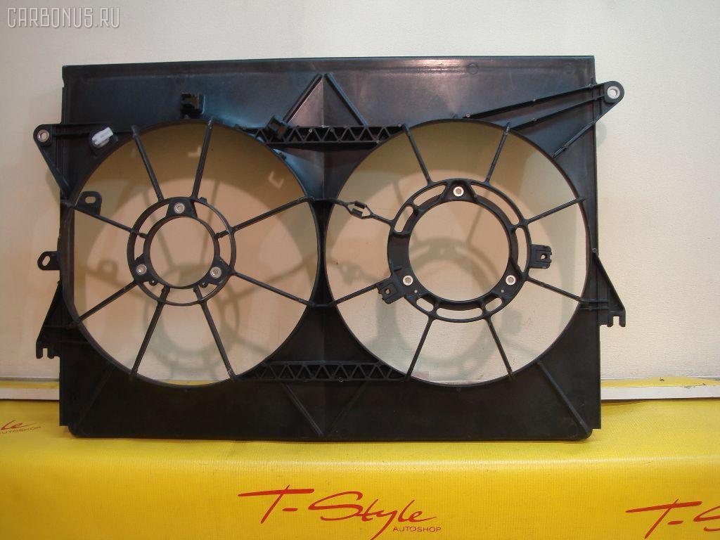 Диффузор радиатора TOYOTA ISIS ANM15 1AZ-FSE Фото 2
