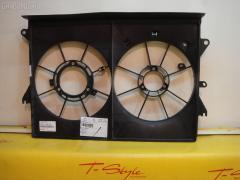 Диффузор радиатора TOYOTA ISIS ANM15 1AZ-FSE Фото 1