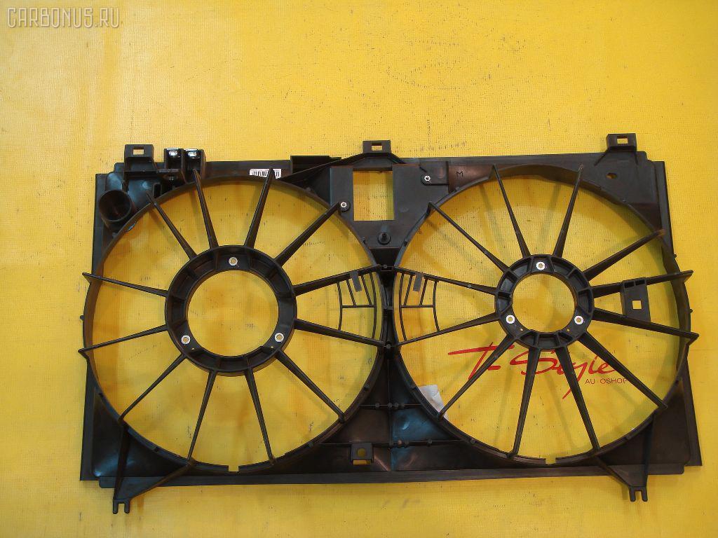 Диффузор радиатора LEXUS GS350 GRS191 2GR-FSE Фото 2